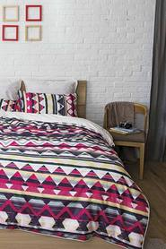 ESPRIT Aztec geo cotton quilt cover set qb